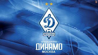 Итоги заседания Совета директоров АО «ФК «Динамо-Москва».