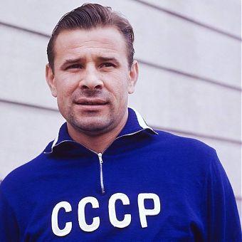 90 лет со дня рождения Льва Ивановича Яшина!