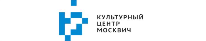 Культурный цент «Москвич»