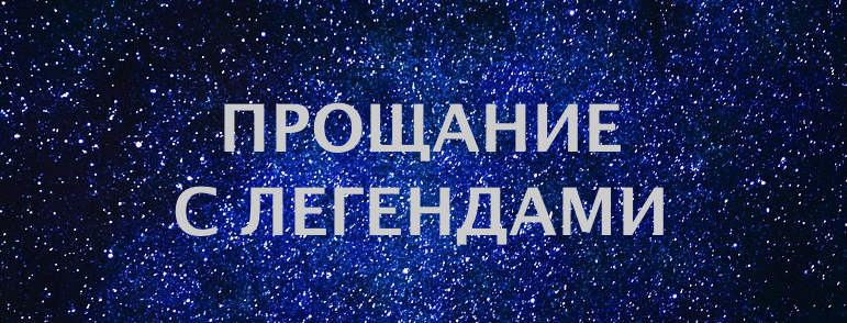 СПОРТ РИТУАЛ
